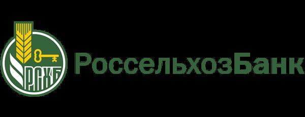 АО Россельхозбанк