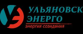 ОАО Ульяновскэнерго